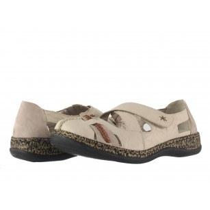 Дамски равни обувки естествена кожа Rieker бежови