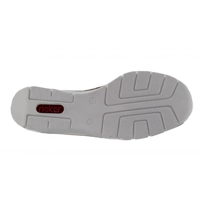 Дамски спортни обувки на платформа Rieker бежови комби