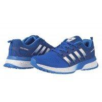 Мъжки маратонки Bulldozer сини/бели