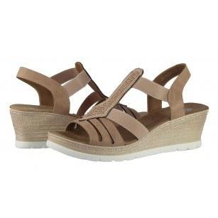 Дамски сандали на платформа Solfit бежови