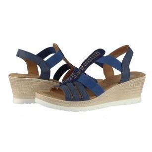Дамски сандали на платформа Solfit сини