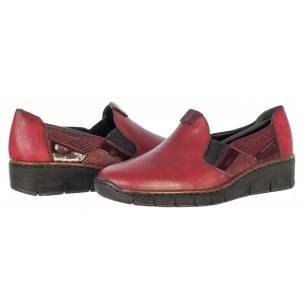 Дамски ежедневни обувки Rieker ANTISTRESS червени