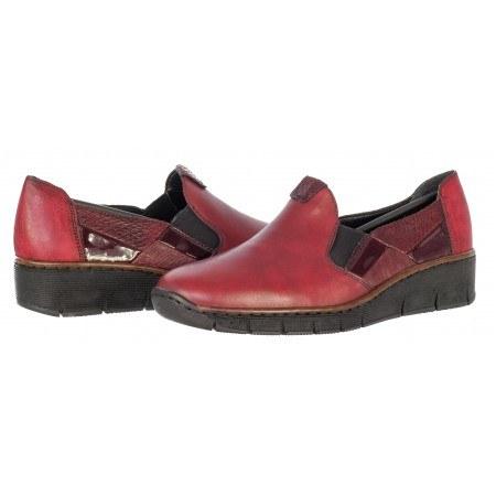 Дамси ежедневни обувки Rieker ANTISTRESS червени