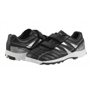 Детски маратонки с лепки Bulldozer черни/сиво 31-35