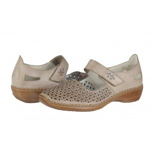 Дамски ежедневни обувки Rieker ANTISTRESS естестена кожа бежови 413G8-62