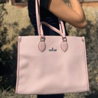 Дамска голяма чанта Yoncy® розова