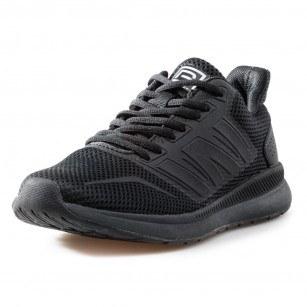 Мъжки спортни обувки с връзки Bulldozer черни