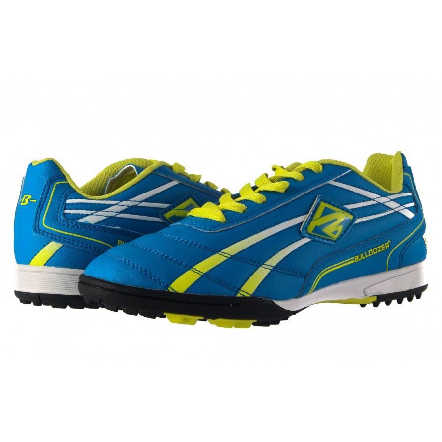 24437ed6167 ✓ Спортни маратонки за футбол Bulldozer сини — Компас