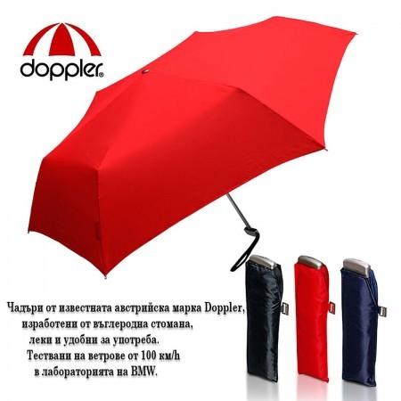 Чадър DOPPLER компактен универсален