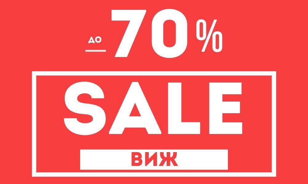 ad5be256f38 ✓ Онлайн магазин за качествени немски обувки — Компас