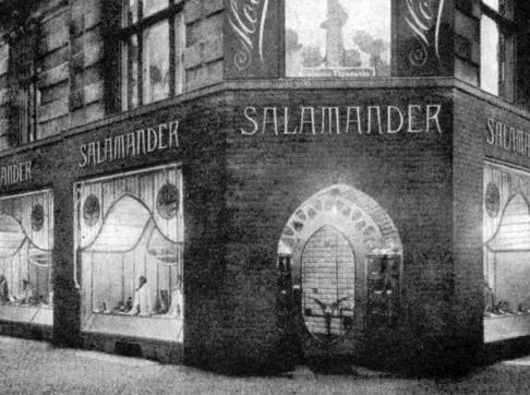 Магазини за обувки Salamander